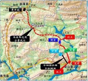 巫溪地图全图高清版